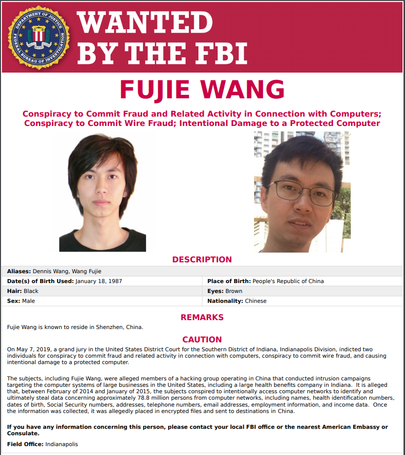 chinese-hacker-wanted-poster